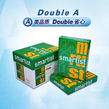 Double A 达伯埃 70G500张A4Smartist 打印复印纸整箱