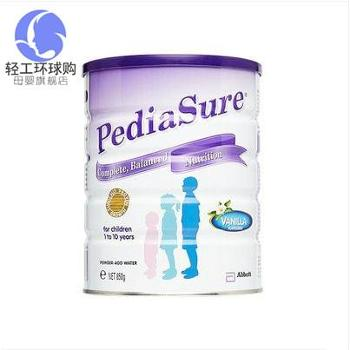【保税仓】PediaSure Vanilla 澳洲雅培小安素儿童助长增高奶粉 香草味 850g(适合1-10岁)